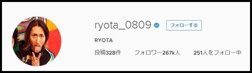 ONE OK ROCK RYOTAが彼女の木南晴夏と結婚も秒読み?数々の証拠が…インスタアカウント