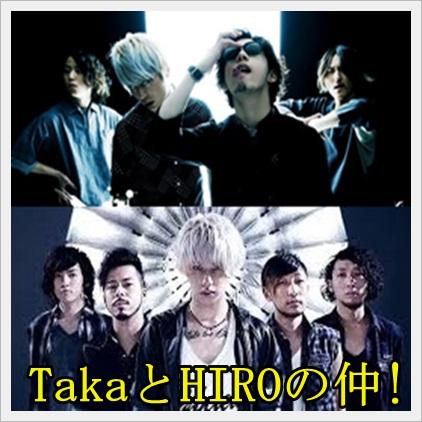 My first STORYのHIROとTakaの兄弟仲が凄い!年齢や性格の違いで…7
