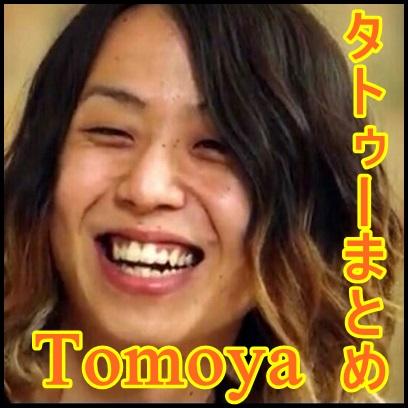 ワンオクのドラムtomoyaのタトゥー画像!背中で語る刺青の意味とは?笑顔