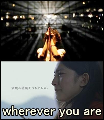 ONE OK ROCKのバラード!ドコモのCM曲で話題?おすすめアルバムもwherever you are
