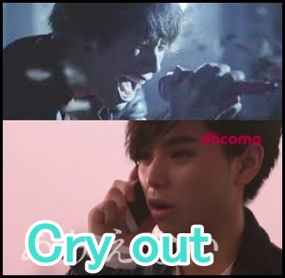 ONE OK ROCKのバラード!ドコモのCM曲で話題?おすすめアルバムも.cry out