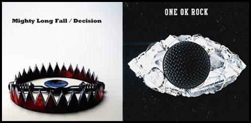 ONE OK ROCK Takaのタトゥー画像まとめ!意味に込められた想いが…目 フリーメイソンとの関係