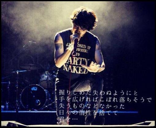 ONE OK ROCKのカラオケで歌いやすい・簡単な曲の人気ランキング!1