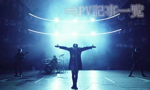 one ok rock pv意味