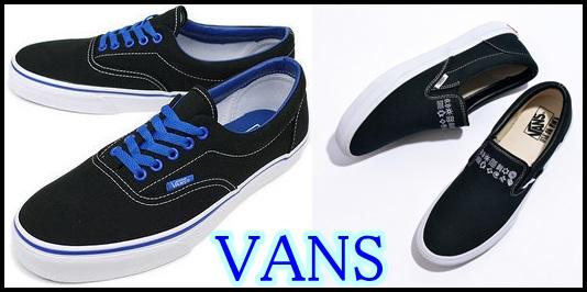 ONE OK ROCK Takaのピアスに腕時計!財布や靴のアクセサリーまとめ,vans