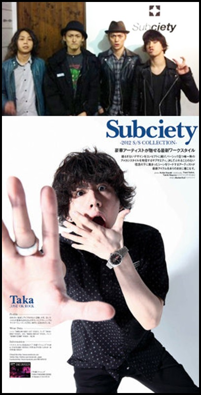 ONE OK ROCK takaの私服ファッション!愛用ブランド6選まとめ!Subciety(サブサエティ)