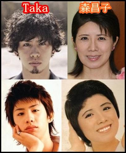 one ok rock takaと家族!やっぱり似てる?イケメンDNAを画像検証、Taka-森昌子