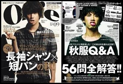 ONE OK ROCK takaの私服ファッション!愛用ブランド6選まとめ!challenger