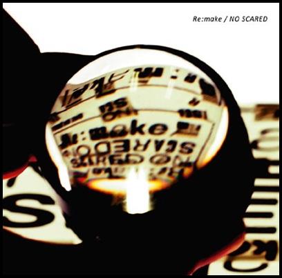 one ok rockの全アルバム&シングル&DVDを時系列で収録曲と共に紹介、remake