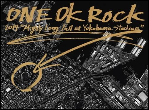 fone ok rockの全アルバム&シングル&DVDを時系列で収録曲と共に紹介Mighty Long Fall at Yokohama Studium
