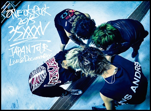 "ONE OK ROCK 35xxxv(DVD)の感想!売上ランキングは意外な結果に?ONE OK ROCK 2015 ""35xxxv""JAPAN TOUR LIVE&DOCUMENTARY"