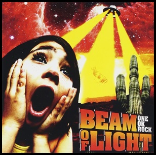 one ok rockのアルバムと収録曲一覧!ファンがおすすめするのは?BEAM OF LIGHT