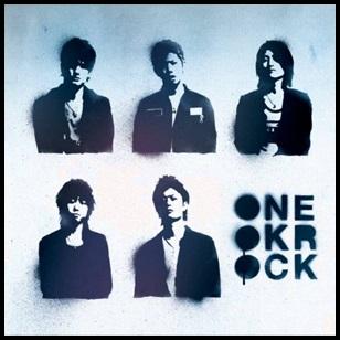ONE OK ROCKのシングル曲一覧(ジャケット付)!売り上げランキングも,エトセトラ
