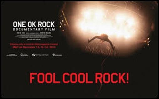 fone ok rockの全アルバム&シングル&DVDを時系列で収録曲と共に紹介FOOL COOL ROCK!ONE OK ROCK DOCUMENTARY FILM