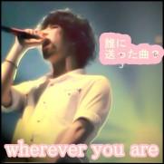 ONE OK ROCKドコモCM曲は誰に愛してるよと送った?Takaの未来の妻?