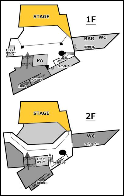 tsutaya o-eastの2階席の広さと見やすさ!スタンディングも可能?地図