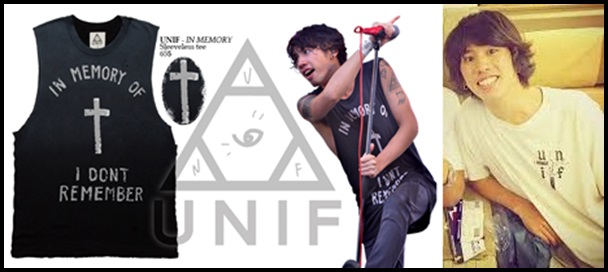 ONE OK ROCK takaの私服ファッション!愛用ブランド6選まとめ!unif(ユニフ)