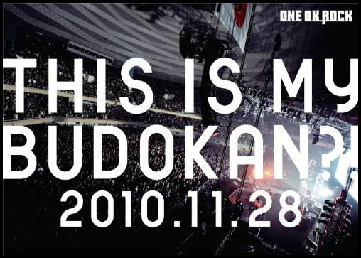 one ok rockの全アルバム&シングル&DVDを時系列で収録曲と共に紹介、this is my vudokan