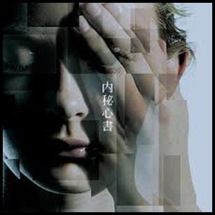 ONE OK ROCKのシングル曲一覧(ジャケット付)!売り上げランキングも,内秘心書