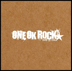 one ok rockのアルバムと収録曲一覧!ファンがおすすめするのは?keep it real