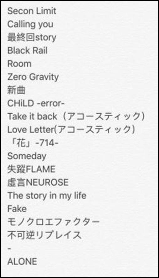 my first story(マイファス)O-EASTのセトリ!新ドラムKid'zやMCは?1