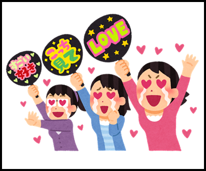 ONE OK ROCKが顔ファン急増でアイドル化?アイドルとバンドの違い!3