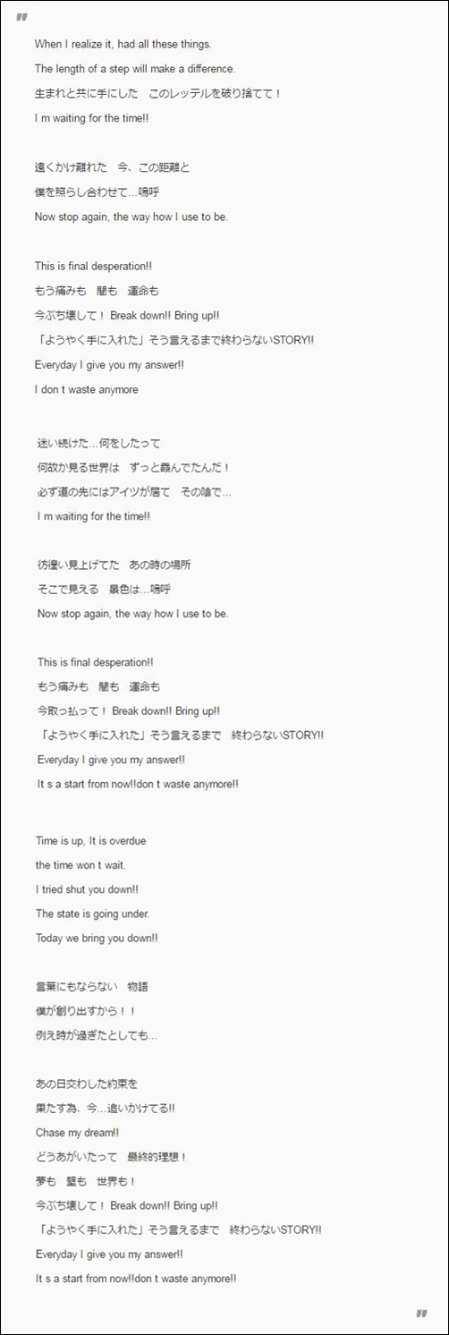MY FIRST STORYの名歌詞&名言!Takaの弟Hiroならではの名言も、最終回ストーリー