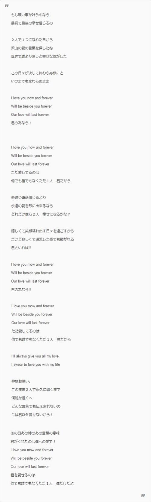 MY FIRST STORYの名歌詞&名言!Takaの弟Hiroならではの名言も、LOVE LETTER