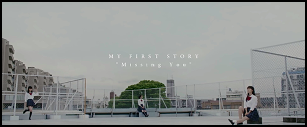 MY FIRST STORY『Missing You』MV(PV)の女の子は誰?HIROとの関係も12