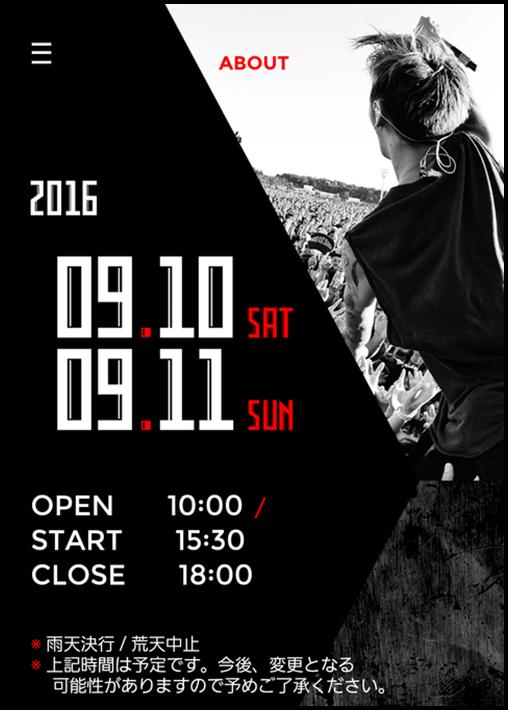 one ok rock(ワンオク)渚園ライブ!9月11日のセトリとMCが神過ぎる1