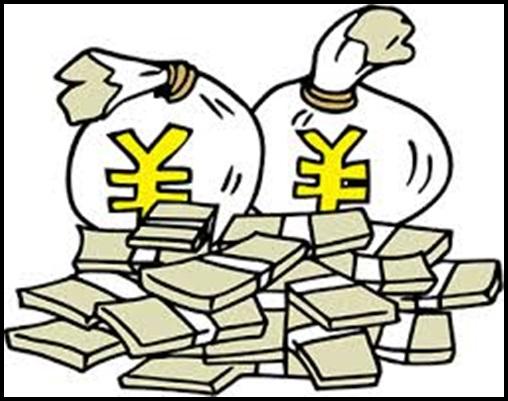 ロックバンドの解散理由まとめ!お金や不仲・方向性の違いが多い?1
