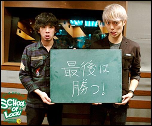ONE OK ROCK Takaがラジオに!局や日時の出演予定情報!地域外でも?1