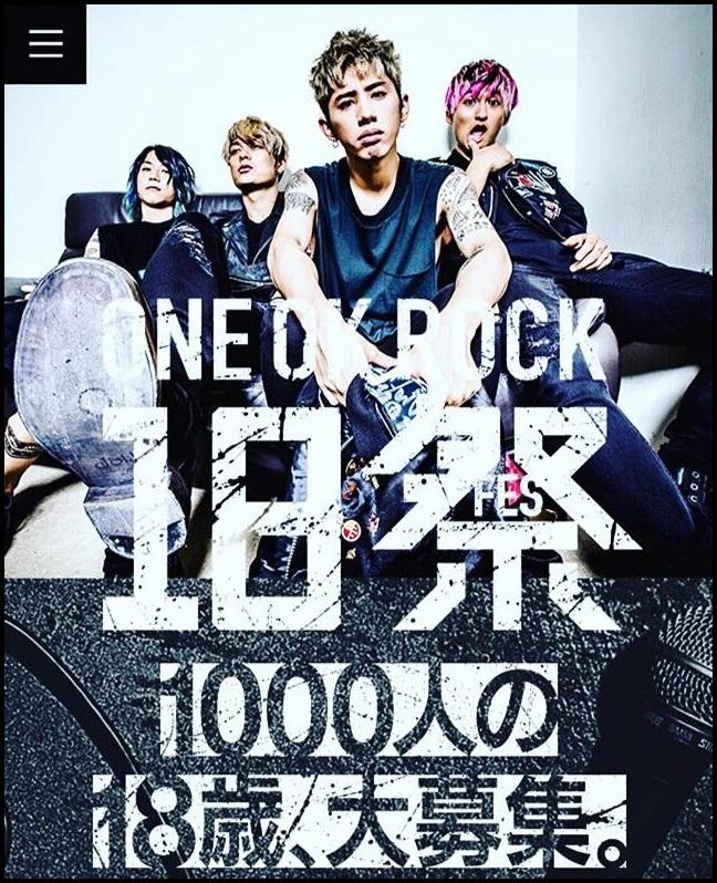 ONE OK ROCK18祭のセトリ!We are(曲)やNHKテレビの放送の感想も!1