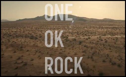 ONE OK ROCK TakaがCM出演した理由!2017にはテレビも…今後の方針は?3