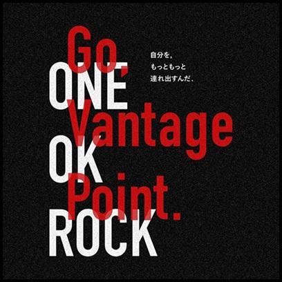 ONE OK ROCK TakaがCM出演した理由!2017にはテレビも…今後の方針は?4