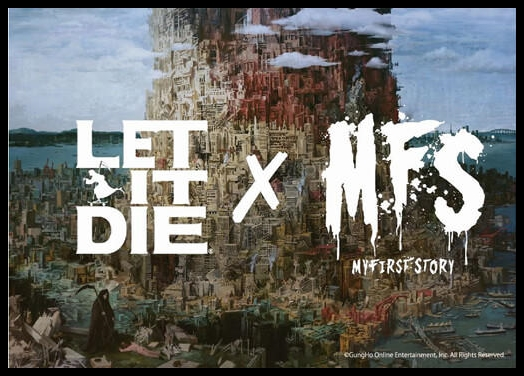MY FIRST STORY「LET IT DIE」の歌詞&和訳は?PVの意味が深すぎる…3