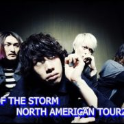 ワンオクツアーEYE OF THE STORM NORTH AMERICAN TOUR2019の日程は?3