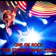 "ワンオクのONE OK ROCK ""EYE OF THE STORM"" JAPAN TOURのDVDが!1"