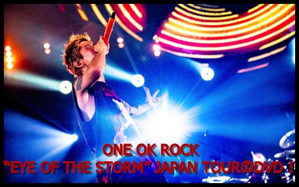 """ワンオクのONE OK ROCK """"EYE OF THE STORM"""" JAPAN TOURのDVDが!1"""